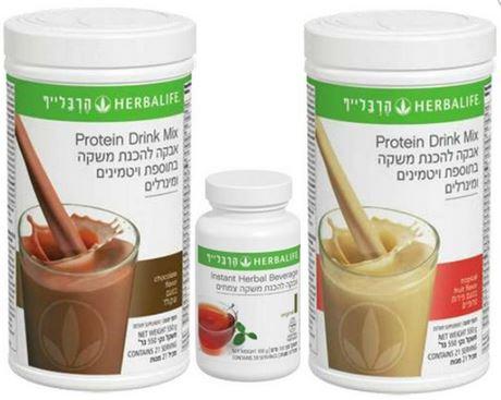 01-9011-Advanced-diet