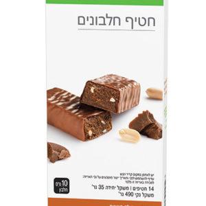 חטיף חלבונים בטעם שוקולד בוטנים
