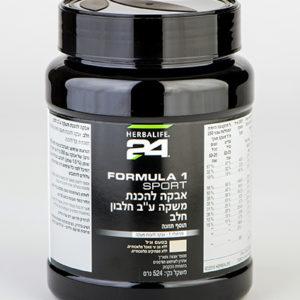 אבקה להכנת משקה לספורטאים - פורמולה 1